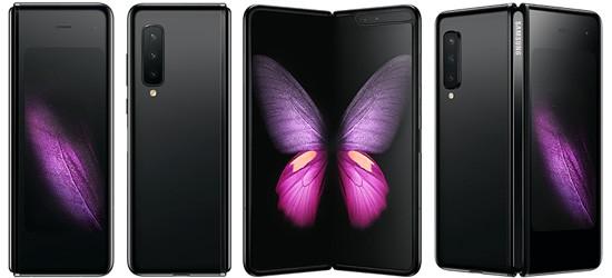 Samsung Galaxy Fold mit o2 Free Vertrag – Bundle