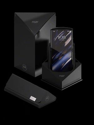 o2 - Motorola razr - Lieferumfang