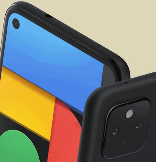 Kamera vom Google Pixel 4a 5G