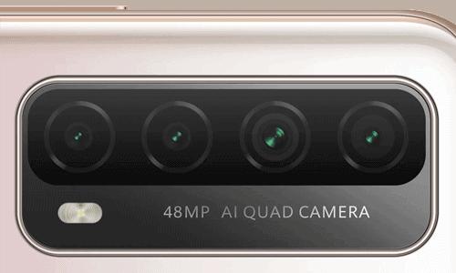 Kamera des Huawei P smart 2021