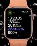 Sport und Fitness mit der Apple Watch SE